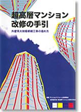 20091224hyoushi