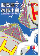 20101108hyoushi01