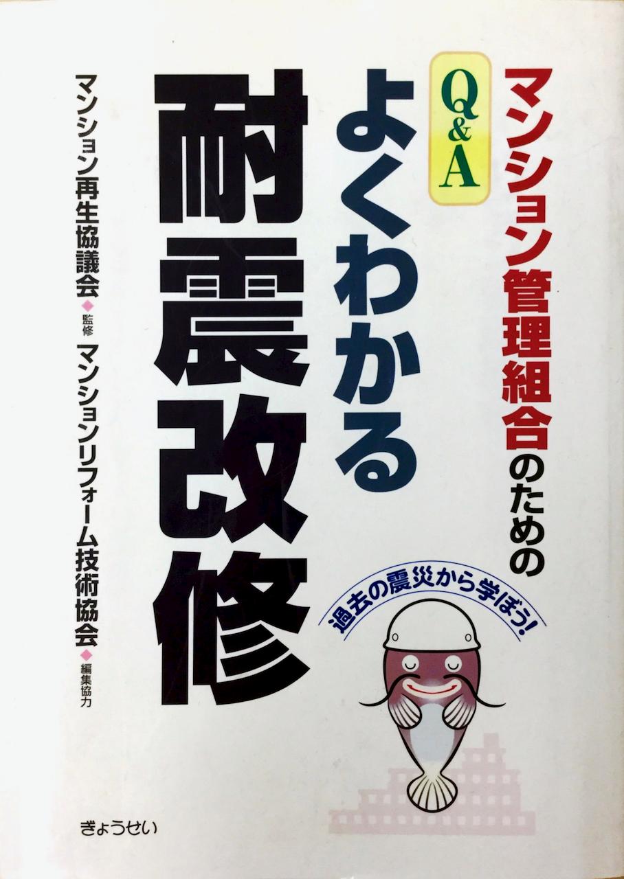 yokuwakaru-taishin