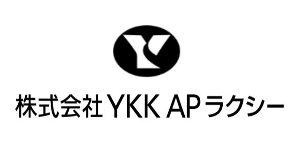株式会社YKK AP ラクシー
