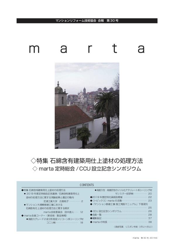 marta-30thumb